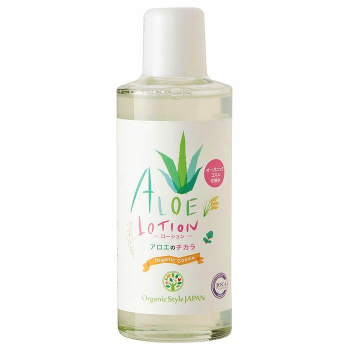 アロエのチカラ 化粧水 120ml