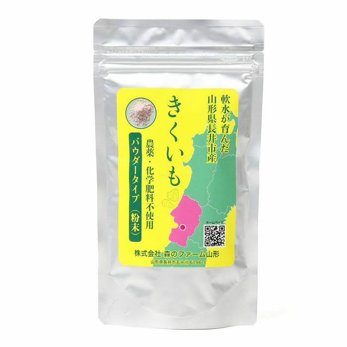 長井菊芋研究所 きくいも粉末