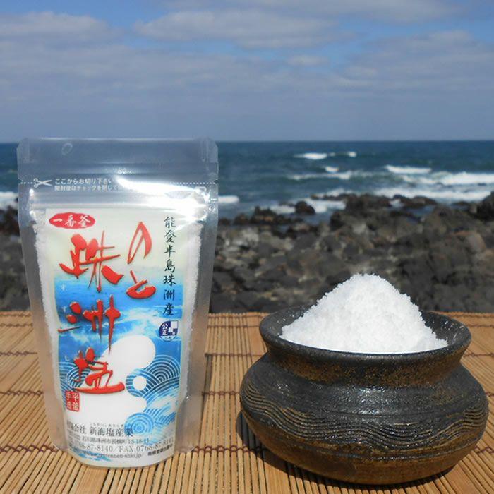 のと珠洲塩 一番釜 新海塩産業